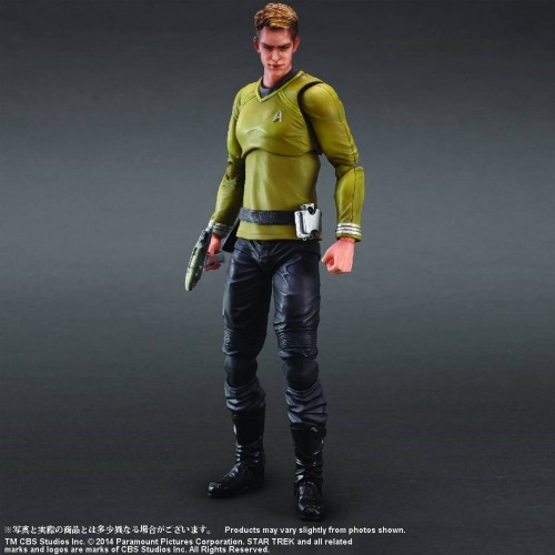 FIGURINE CAPITAINE KIRK STAR TREK PLAY ARTS KAI 1