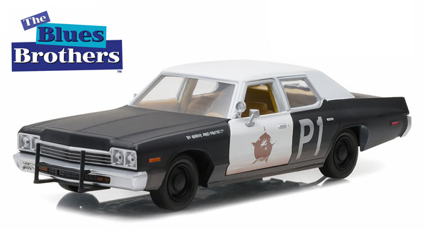 BLUES BROTHER 1980 BLUESMOBILE 1974 DODGE MONACO 1/24 SCALE DIECAST VEHICLE 1